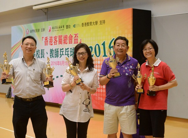http://www.ntsha.org.hk/images/stories/activities/2016_table_tennis_competition/smallJAS_9016.JPG