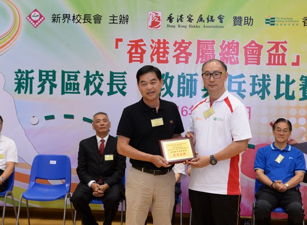 http://www.ntsha.org.hk/images/stories/activities/2016_table_tennis_competition/smallJAS_9265.JPG