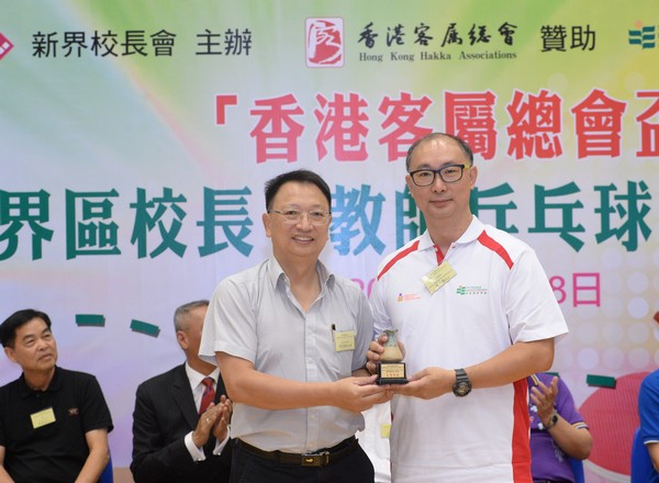 http://www.ntsha.org.hk/images/stories/activities/2016_table_tennis_competition/smallJAS_9281.JPG
