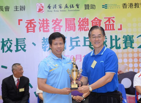 http://www.ntsha.org.hk/images/stories/activities/2016_table_tennis_competition/smallJAS_9288.JPG