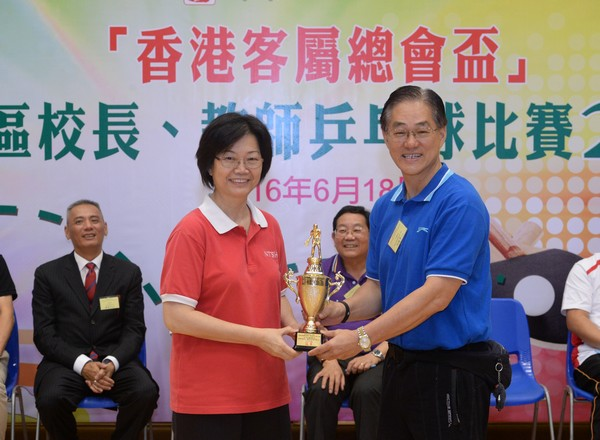http://www.ntsha.org.hk/images/stories/activities/2016_table_tennis_competition/smallJAS_9310.JPG