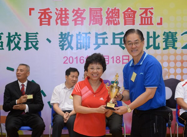 http://www.ntsha.org.hk/images/stories/activities/2016_table_tennis_competition/smallJAS_9314.JPG