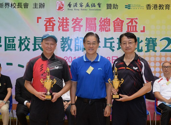 http://www.ntsha.org.hk/images/stories/activities/2016_table_tennis_competition/smallJAS_9317.JPG