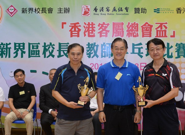 http://www.ntsha.org.hk/images/stories/activities/2016_table_tennis_competition/smallJAS_9319.JPG