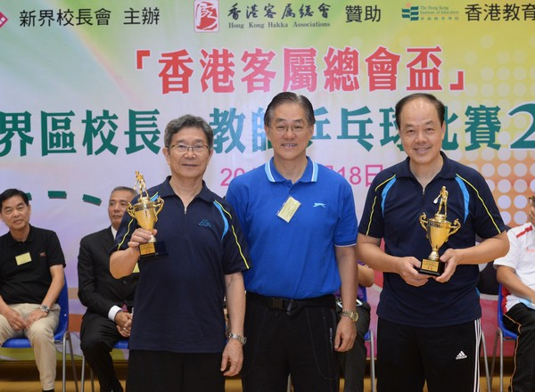 http://www.ntsha.org.hk/images/stories/activities/2016_table_tennis_competition/smallJAS_9325.JPG