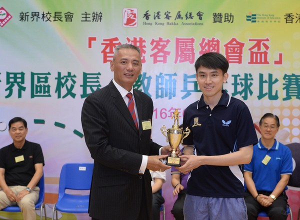 http://www.ntsha.org.hk/images/stories/activities/2016_table_tennis_competition/smallJAS_9338.JPG