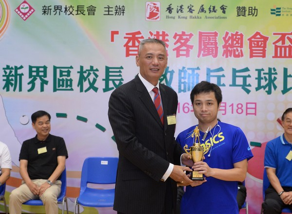 http://www.ntsha.org.hk/images/stories/activities/2016_table_tennis_competition/smallJAS_9345.JPG
