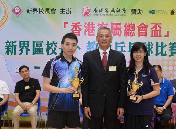 http://www.ntsha.org.hk/images/stories/activities/2016_table_tennis_competition/smallJAS_9366.JPG
