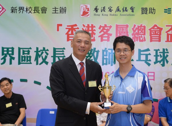 http://www.ntsha.org.hk/images/stories/activities/2016_table_tennis_competition/smallJAS_9378.JPG