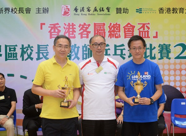 http://www.ntsha.org.hk/images/stories/activities/2016_table_tennis_competition/smallJAS_9390.JPG
