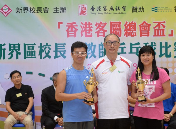 http://www.ntsha.org.hk/images/stories/activities/2016_table_tennis_competition/smallJAS_9391.JPG