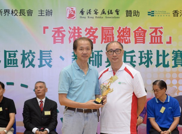 http://www.ntsha.org.hk/images/stories/activities/2016_table_tennis_competition/smallJAS_9408.JPG