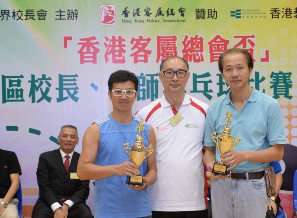 http://www.ntsha.org.hk/images/stories/activities/2016_table_tennis_competition/smallJAS_9412.JPG
