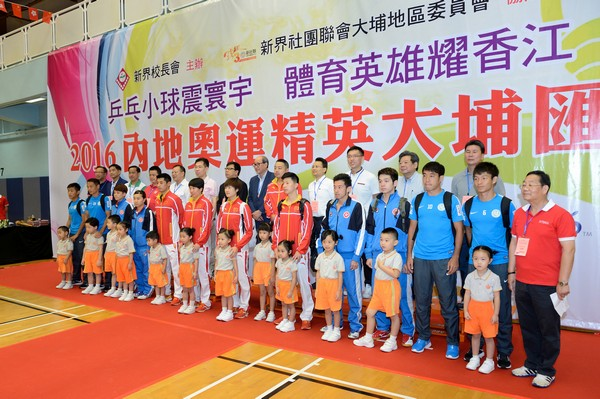 http://www.ntsha.org.hk/images/stories/activities/2016_olympic_table_tennis_exhibition/smallJAS_6031.JPG