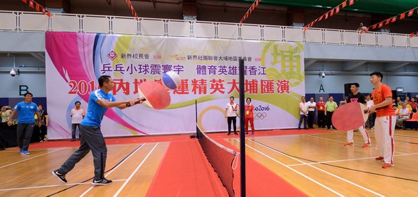 http://www.ntsha.org.hk/images/stories/activities/2016_olympic_table_tennis_exhibition/smallJAS_6490.JPG