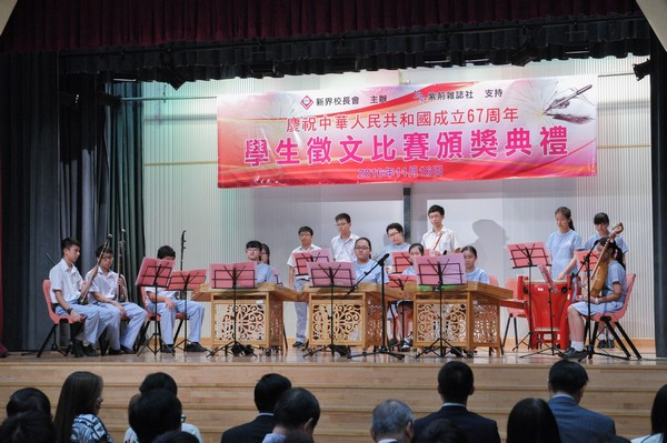 http://www.ntsha.org.hk/images/stories/activities/2016_67th_China_Establishment_student_Essay_competition/photo/smallJIM_2307.JPG