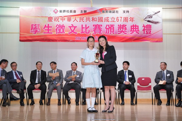 http://www.ntsha.org.hk/images/stories/activities/2016_67th_China_Establishment_student_Essay_competition/photo/smallJIM_2453.JPG