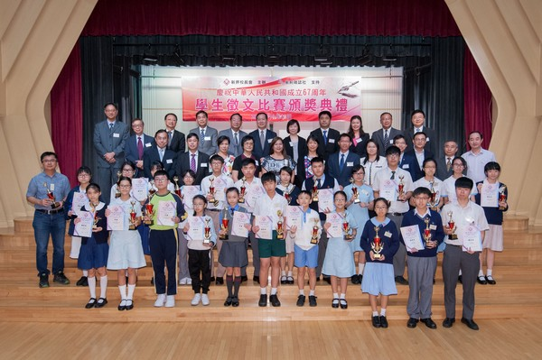 http://www.ntsha.org.hk/images/stories/activities/2016_67th_China_Establishment_student_Essay_competition/photo/smallJIM_2524.JPG