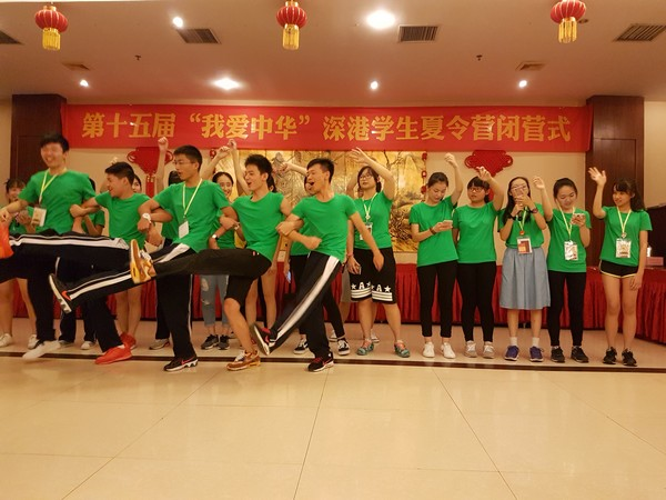 http://www.ntsha.org.hk/images/stories/activities/wo_ai_zhonghua_15/small20170721_210242.JPG