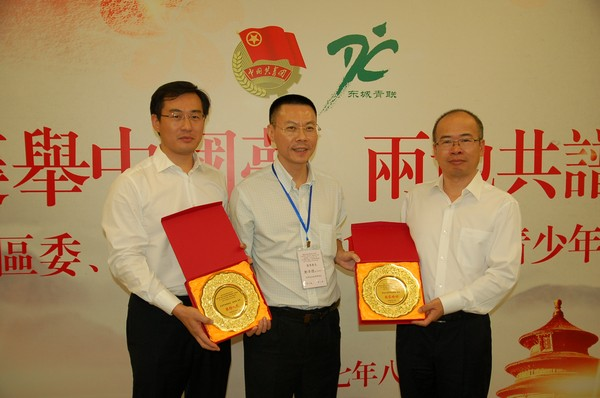 http://www.ntsha.org.hk/images/stories/activities/2017_basic_law_winners_trip_bei_jing/smallDSC_4513.JPG