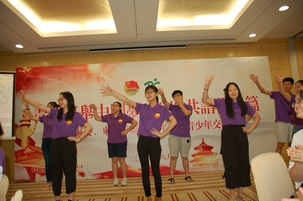 http://www.ntsha.org.hk/images/stories/activities/2017_basic_law_winners_trip_bei_jing/smallDSC_4710.JPG