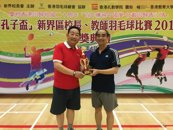 http://www.ntsha.org.hk/images/stories/activities/2017_badminton_competition/smallIMG_0238.JPG