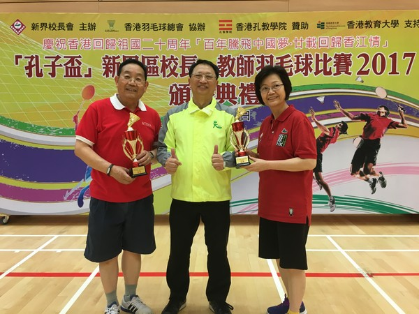 http://www.ntsha.org.hk/images/stories/activities/2017_badminton_competition/smallIMG_0242.JPG