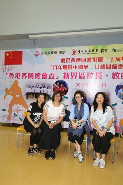 http://www.ntsha.org.hk/images/stories/activities/2017_table_tennis_competition/smallIMG_0722.JPG
