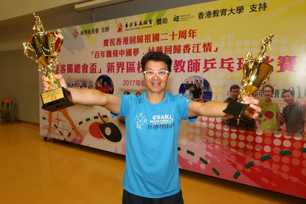 http://www.ntsha.org.hk/images/stories/activities/2017_table_tennis_competition/smallIMG_0762.JPG