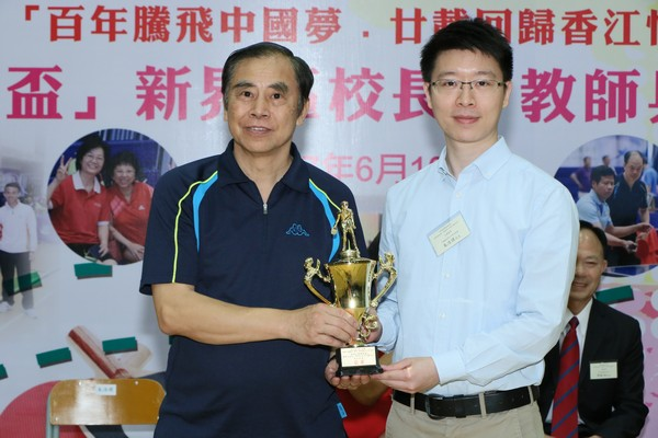 http://www.ntsha.org.hk/images/stories/activities/2017_table_tennis_competition/smallIMG_4593.JPG