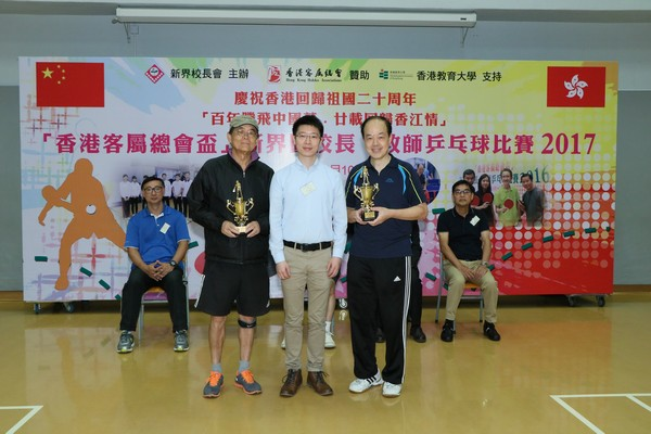 http://www.ntsha.org.hk/images/stories/activities/2017_table_tennis_competition/smallIMG_4623.JPG