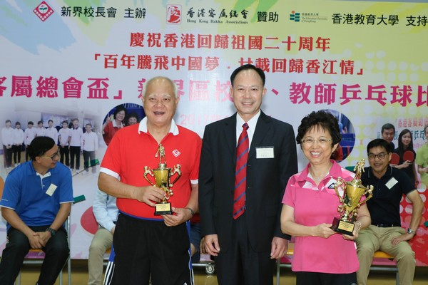 http://www.ntsha.org.hk/images/stories/activities/2017_table_tennis_competition/smallIMG_4636.JPG