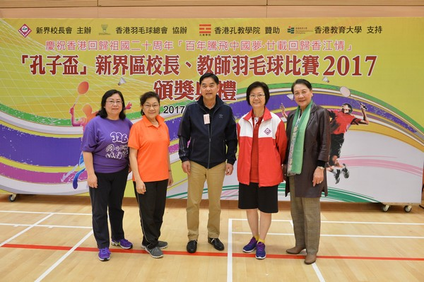 http://www.ntsha.org.hk/images/stories/activities/2017_badminton_competition/smallJAS_1059.JPG