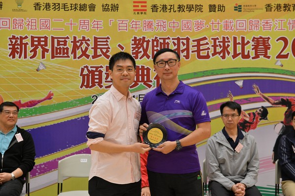 http://www.ntsha.org.hk/images/stories/activities/2017_badminton_competition/smallJAS_1143.JPG