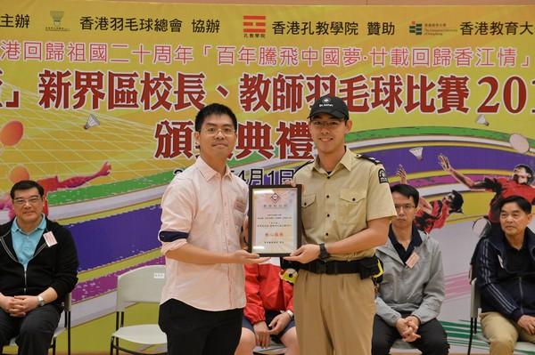 http://www.ntsha.org.hk/images/stories/activities/2017_badminton_competition/smallJAS_1147.JPG