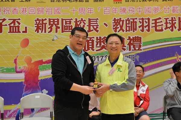 http://www.ntsha.org.hk/images/stories/activities/2017_badminton_competition/smallJAS_1159.JPG