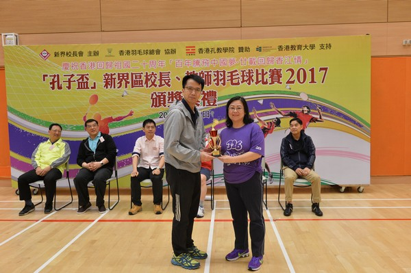 http://www.ntsha.org.hk/images/stories/activities/2017_badminton_competition/smallJAS_1172.JPG