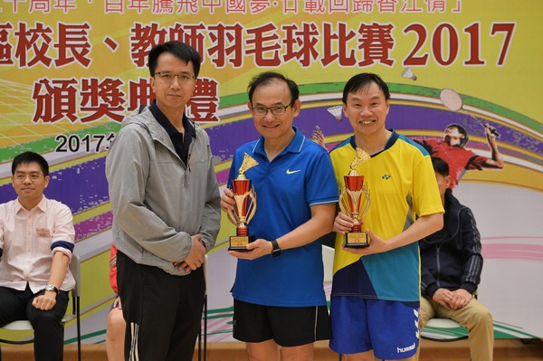 http://www.ntsha.org.hk/images/stories/activities/2017_badminton_competition/smallJAS_1182.JPG