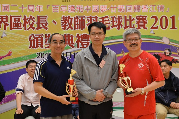 http://www.ntsha.org.hk/images/stories/activities/2017_badminton_competition/smallJAS_1186.JPG