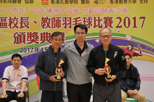 http://www.ntsha.org.hk/images/stories/activities/2017_badminton_competition/smallJAS_1194.JPG