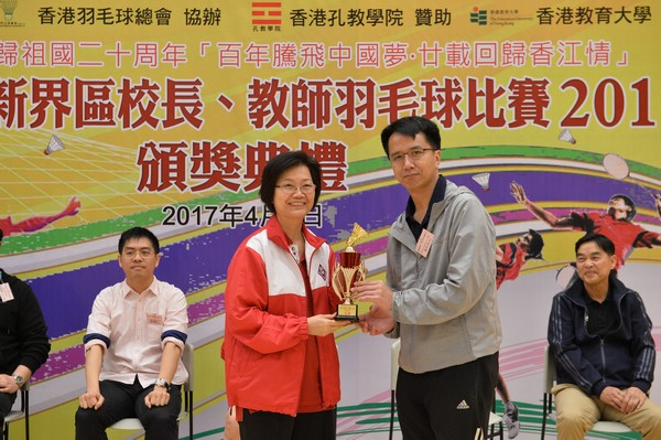http://www.ntsha.org.hk/images/stories/activities/2017_badminton_competition/smallJAS_1210.JPG