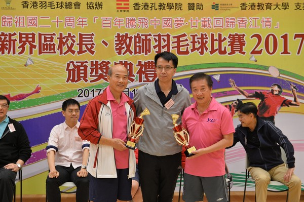 http://www.ntsha.org.hk/images/stories/activities/2017_badminton_competition/smallJAS_1214.JPG