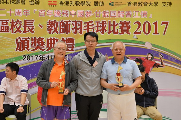 http://www.ntsha.org.hk/images/stories/activities/2017_badminton_competition/smallJAS_1226.JPG