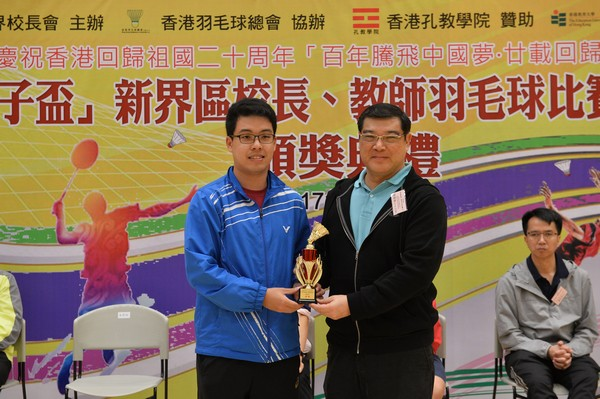 http://www.ntsha.org.hk/images/stories/activities/2017_badminton_competition/smallJAS_1238.JPG