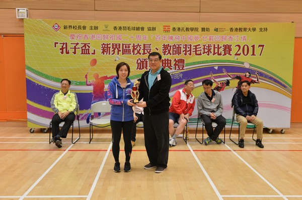 http://www.ntsha.org.hk/images/stories/activities/2017_badminton_competition/smallJAS_1245.JPG