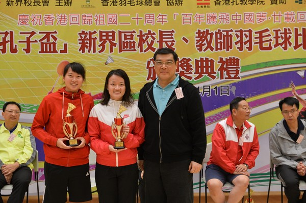 http://www.ntsha.org.hk/images/stories/activities/2017_badminton_competition/smallJAS_1255.JPG