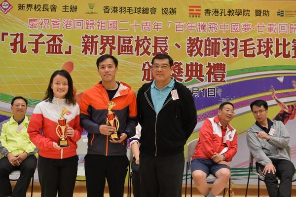 http://www.ntsha.org.hk/images/stories/activities/2017_badminton_competition/smallJAS_1263.JPG