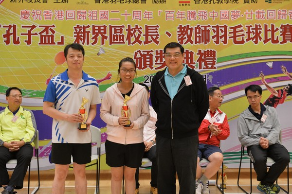 http://www.ntsha.org.hk/images/stories/activities/2017_badminton_competition/smallJAS_1267.JPG