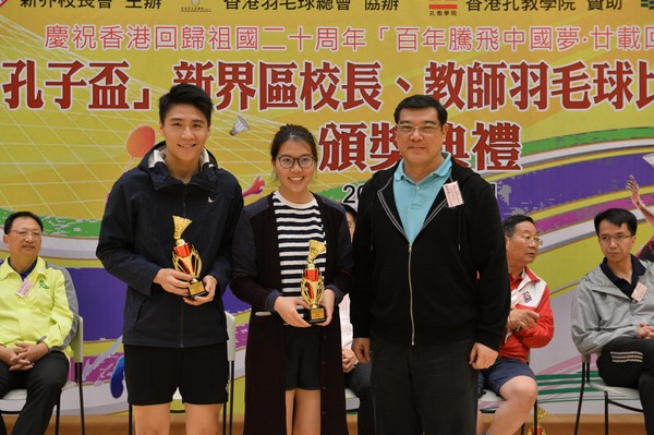 http://www.ntsha.org.hk/images/stories/activities/2017_badminton_competition/smallJAS_1271.JPG
