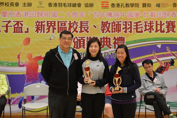 http://www.ntsha.org.hk/images/stories/activities/2017_badminton_competition/smallJAS_1280.JPG